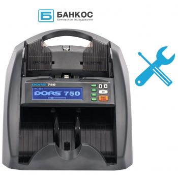 Комплексное техническое обслуживание Dors 750