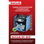 DoCash DC-45V
